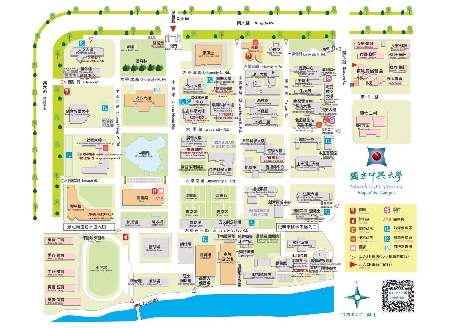中興校內地圖
