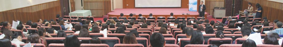 中興大學研討會訊息
