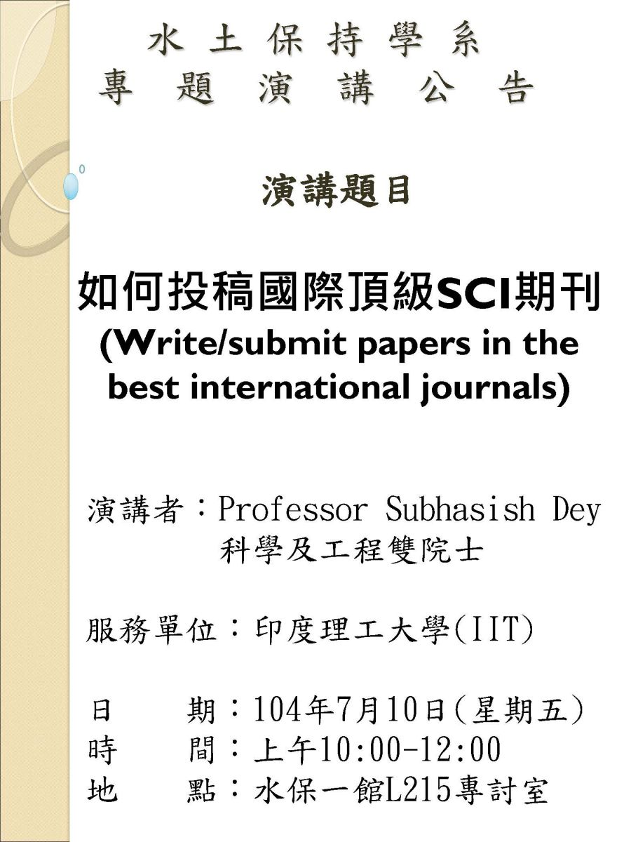 how to write papers for journals