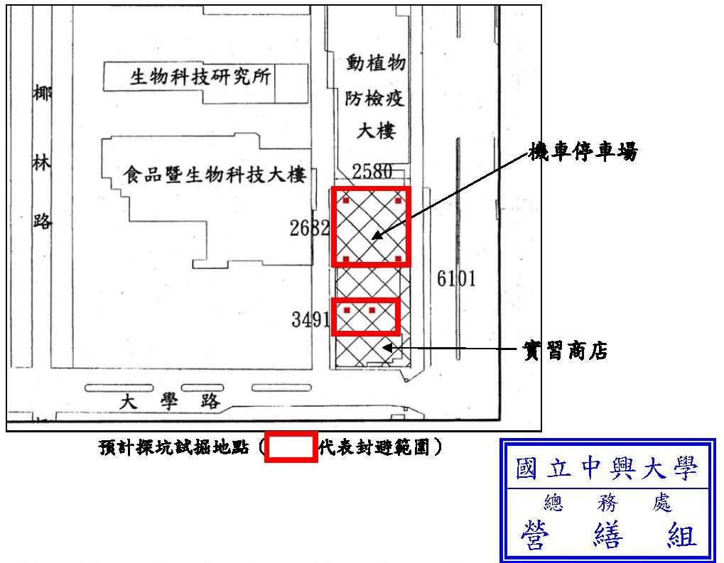 电路 电路图 电子 户型 户型图 平面图 原理图 1019_793