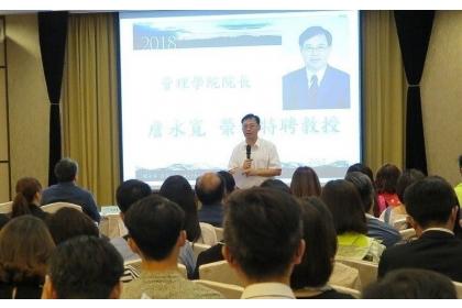 【經濟日報】中興大學管理學院院長詹永寬致詞。