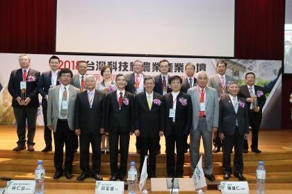 陳建仁副總統擔任頒獎人,與得獎企業及興大校長薛富盛(前排左3)、台中市副市長張光瑤(前排右1)合影