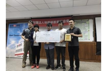 第五屆矽酮創意應用設計競賽,興大材料系團隊榮獲第一名,右至左:興大材料助理教授賴盈至、專題生劉家緯、碩士生蕭勇麒、碩士生吳幸玫。