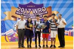 【媒體報導】WRO國際奧林匹亞機器人賽中市6隊伍代表台灣進世界賽