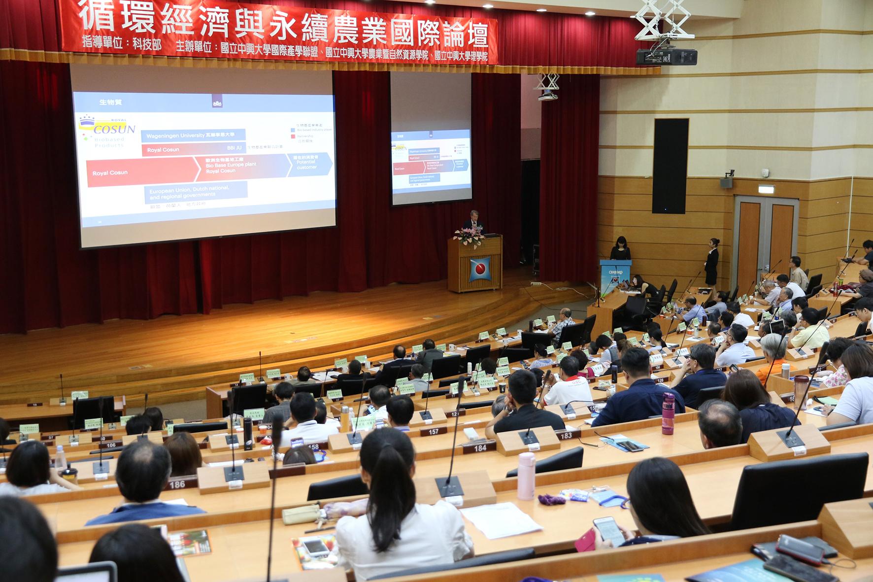↑興大辦國際論壇 探討循環經濟與永續農業