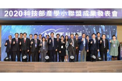 科技部產學司代理司長涂君怡(前排中)與產學研貴賓合影。工程中心/提供