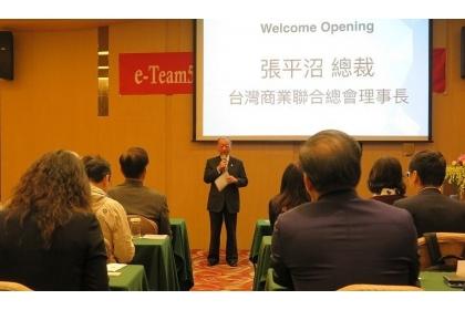 台灣商業聯合總會理事長張平沼。