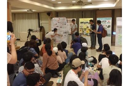 國際學生發表駐村駐村計畫書