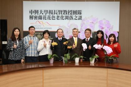 興大校長薛富盛(右4)、副校長楊長賢(右5)、農資學院院長詹富智(右3)等人共同召開記者會