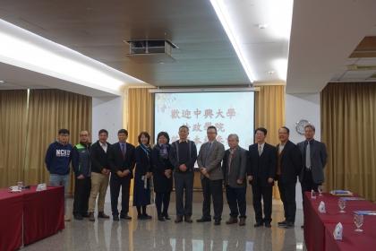 興大法政學院與同德高中1月11日舉辦教學策略聯盟座談。