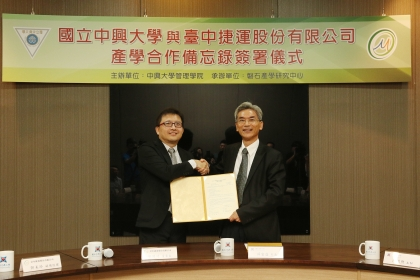 興大校長薛富盛(右)、臺中捷運董事長蔡岡廷代表簽約產學合作備忘錄