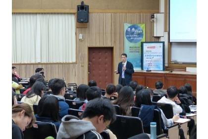 【中央社】武東星終身特聘教授與南大學生暢談資訊科技發展之影響