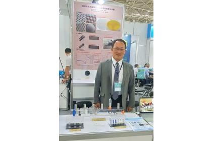 興大工學院院王國禎研發之「高純度粒線體大量萃取之離心式裝置」