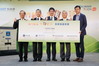 在科技部長陳良基(中)見證下,興大楊秋忠院士(左1)、興大校長薛富盛(左2)與鑽石生技董事長路孔明(右2)及Mega Investment Group總裁胡瑞連(右1)簽署投資協議。(圖科技部提供)