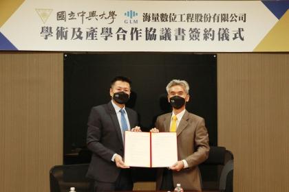 中興大學薛富盛校長(右)與海量數位工程施中仁總經理(左)代表簽約