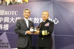 【媒體報導】中興大學成立大學儲備軍官訓練團教育中心
