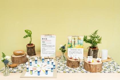 展示台灣五木精油及香氣抓周體驗。