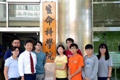 【媒體報導】研究萬能幹細胞 興大蘇鴻麟獲國家新創獎