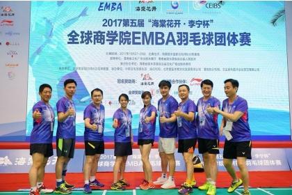 隊長105級行銷組鄭宏章(左三)帶領EMBA學員參加第五屆全球商學校EMBA羽毛球賽。