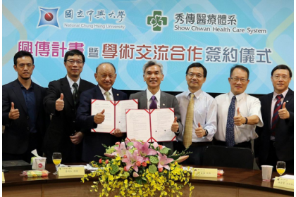 【中華日報】興大校長薛富盛及秀傳醫療體系總裁黃明和代表簽約合作「興傳計畫」。