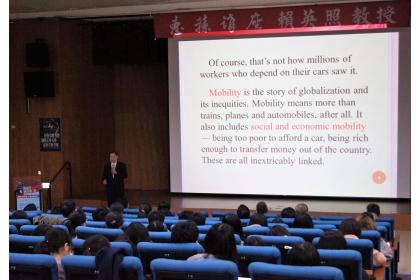 中興大學惠蓀講座5月7日特別邀請前司法院院長賴英照講座教授以「黃背心的背影-公司為誰經營?」為題