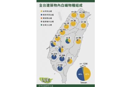 地圖提供 中興大學都市昆蟲學研究室