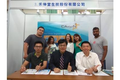中興大學化學系賴秉杉教授(前排中)團隊與禾伸堂生技(4194)合作開發用於治療大腸直腸癌之新藥CA102N