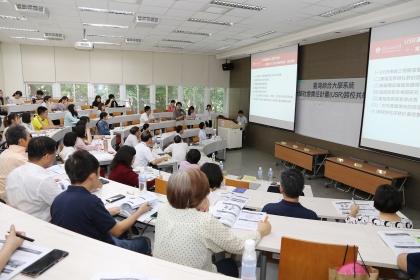 興大舉辦臺綜大USR共學論壇 四校經驗分享