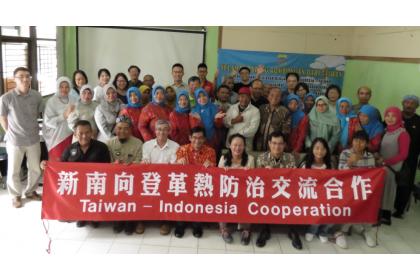 疾管署舉辦登革熱防治專業技術訓練營,邀請印尼登革熱防治單位人員參加。(疾管署提供)
