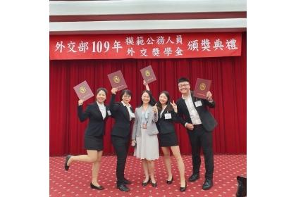 中興大學國政所學生每年「外交獎學金」都榜上有名,今年得獎人數更是創新高,共有4位獲獎