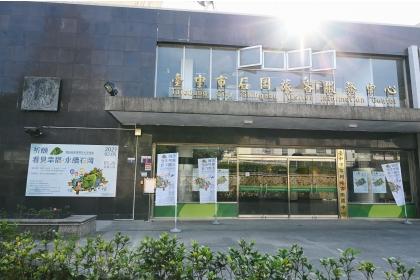 石岡旅客服務中心位於東后豐鐵馬道的中心位置,展覽有望成為民眾騎乘自行車中途休憩時的新亮點