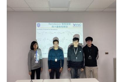 王文傑(左二)帶領團隊完成毫克級瑞德西韋。(圖/王文傑提供)