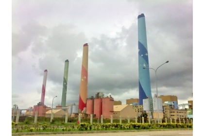 【東森新聞】台中火力發電廠。(圖/台中市政府提供)