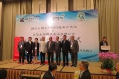 【媒體報導】鏈結國際新農業 興大國際產學聯盟東南亞-胡志明辦事處揭牌