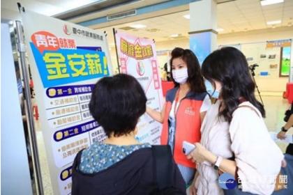 活動現場向求職者介紹金安薪方案