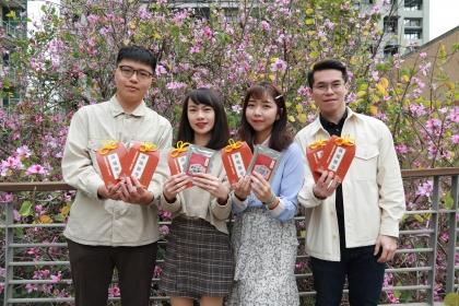 中興大學新推出「興福御守」滴雞精,受年輕群族喜愛。