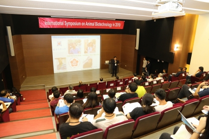 興大主辦2019年國際動物生物科技學術研討會,興大生科院院長陳全木致詞