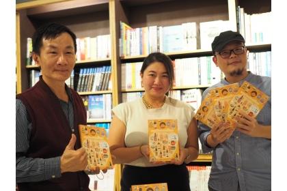 醬書寫主編興大中文系陳建源老師(右)、作者毛奇(中)、興大食品工廠技師趙傳銘(左)出席新書分享會。