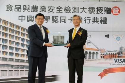 永豐銀行董事長陳嘉賢(左)頒贈大樓模型給興大校長薛富盛