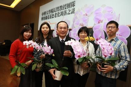 中興大學副校長、生物科技學研究所講座教授楊長賢(中)所領導的團隊解開蘭花花色及老化之謎