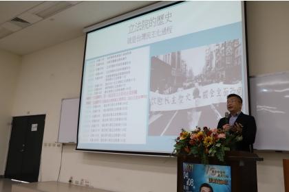 立法院蔡其昌副院長於4月8日蒞臨演講「立法院之運作與國會外交」