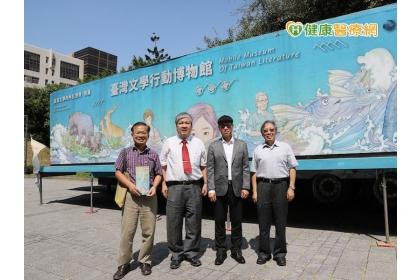 中興大學駐點為今年最後一場次,行動博物館走過全台18個縣市,持續推廣臺灣文學