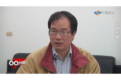 中興大學環工系教授莊秉潔調查,台灣地區境外汙染源約三成,但來自工業排放卻高達50%。
