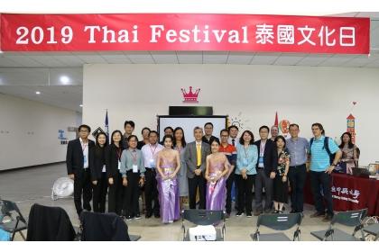 興大舉辦泰國文化日