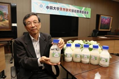 興大林江珍教授研發天然矽片