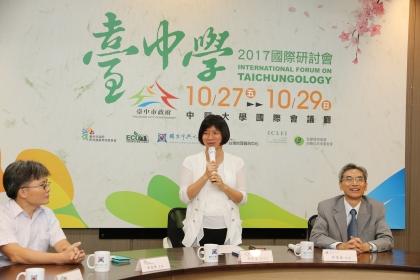 台中市副市長林依瑩致詞