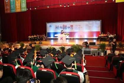興大6月16日舉辦畢業典禮