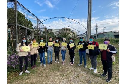 僑生來台無法返鄉 興大農推中心規劃台灣農業見習