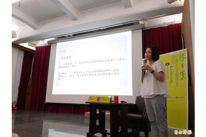 陳慧先以「從人群的隔離與跨界看台灣原漢關係的轉變」為題演講。(記者陳昱勳攝)
