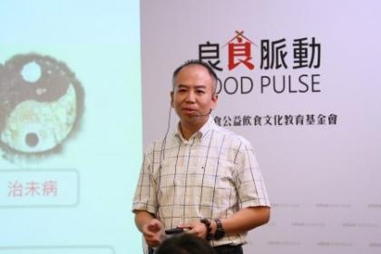 中興大學食品暨應用生物科技學系謝昌衛教授介紹常見草本植物飲料。(灃食公益飲食文化教育基金會提供)